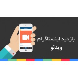 400k بازدید ایرانی