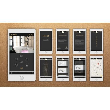 طراحی اپلیکیشن کاتالوگ و کارت ویزیت (بسته نقره ای)
